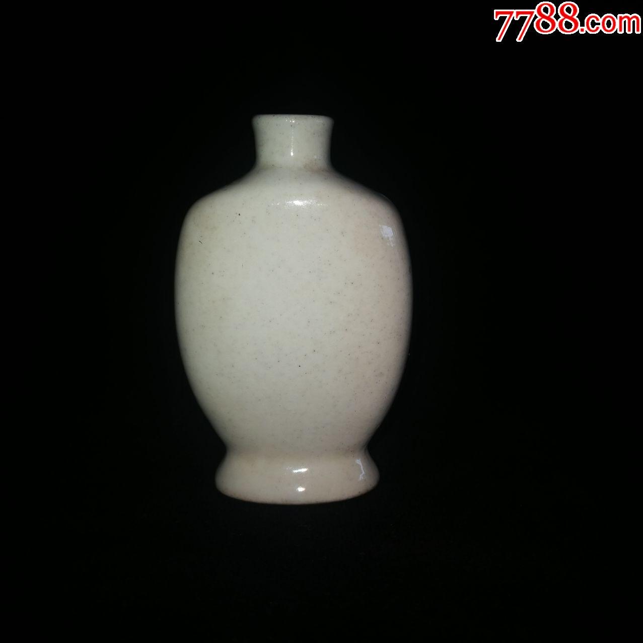 老�瓶清代白瓷小�瓶古玩古董瓷器�雅f老物件民俗�s�包老鼻����(se67483099)_