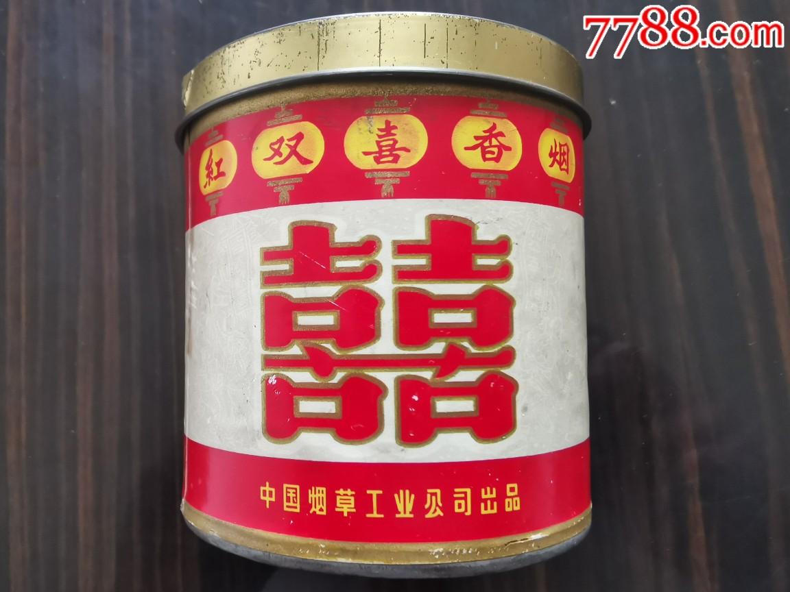 好品相中���F罐《�t�p喜》(se67508993)_