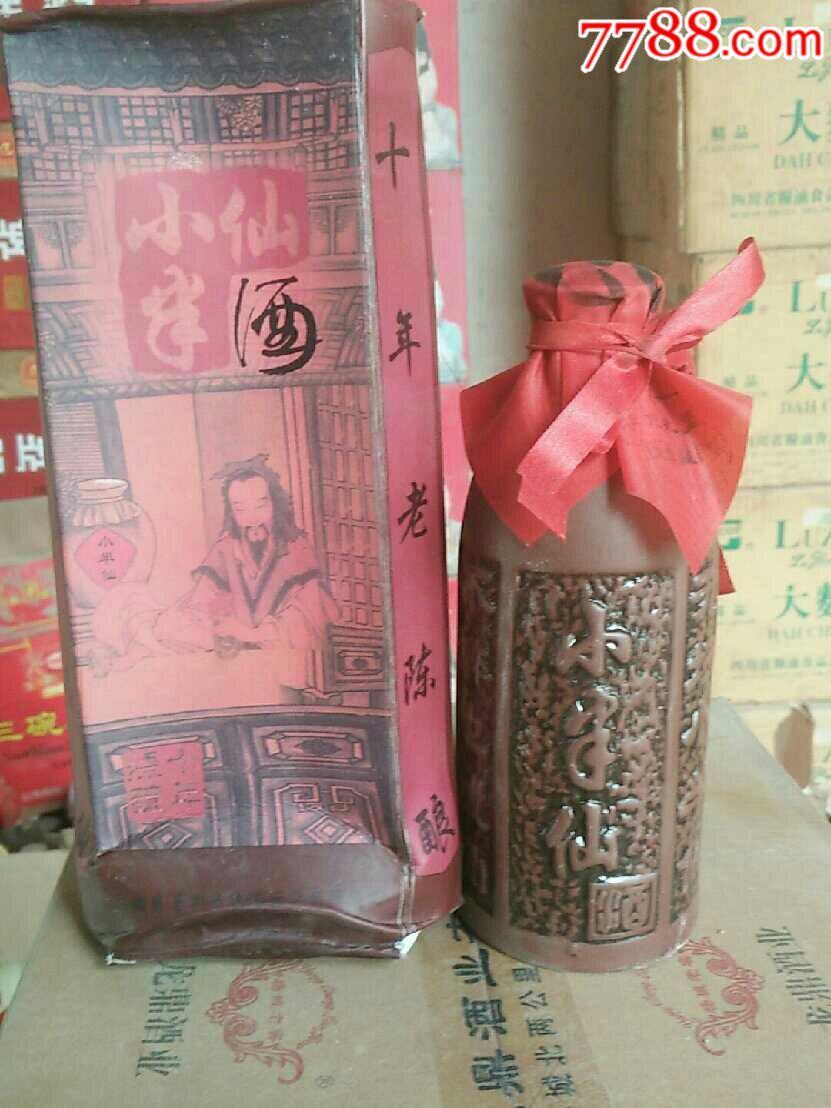 小半仙(se67518394)_