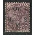 英属印度邮票1883年维多利亚女王加盖公事信销-¥15 元_欧洲邮票_7788网
