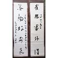 ����名家手�L真�E��世����法�β�客�d��房�k公室收藏�Y品�飚�-¥4,000 元_字����法_7788�W
