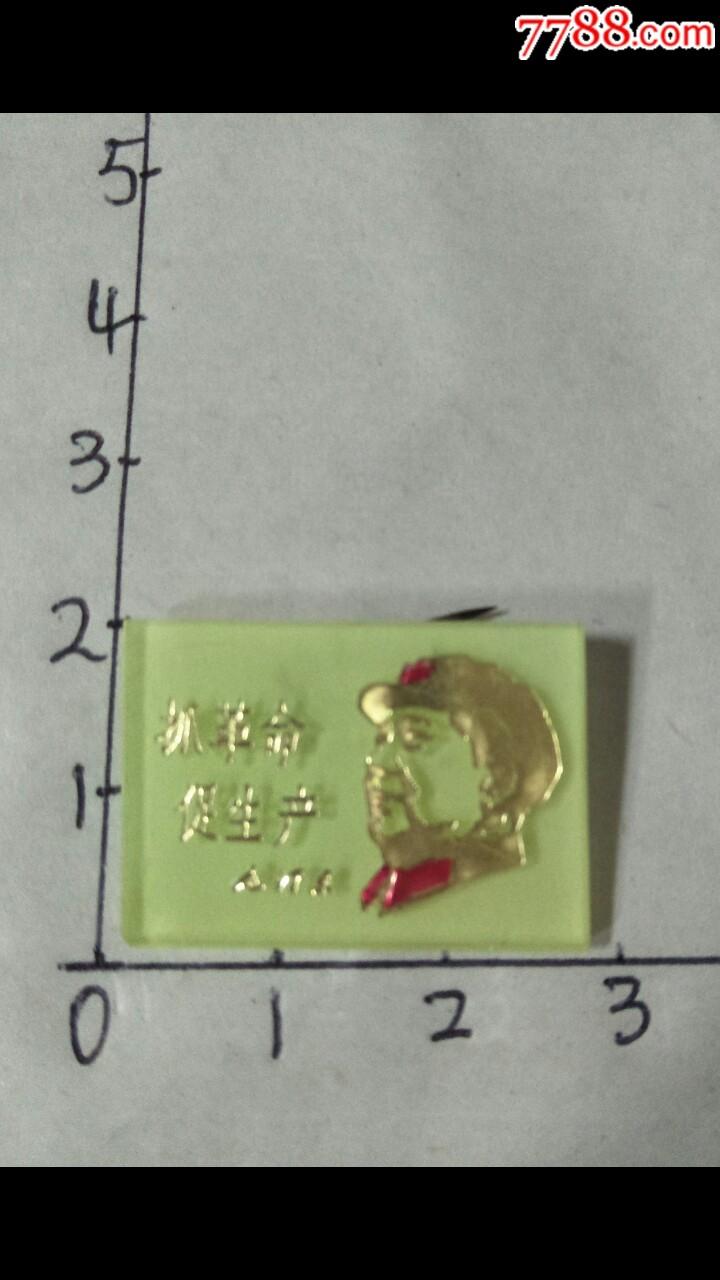�晒庹隆镒ジ锩�促生�a(se67601756)_