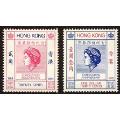 香港女皇登基银禧纪念邮票25thAnniversaryoftheCo(se67618703)_