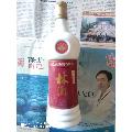 林酒老酒瓶(�o包�b盒)-¥40 元_酒瓶_7788�W