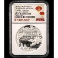 2015年中国古典园林系列之个园2盎司银章(原盒带证书、NGCPF69)(se67708652)_