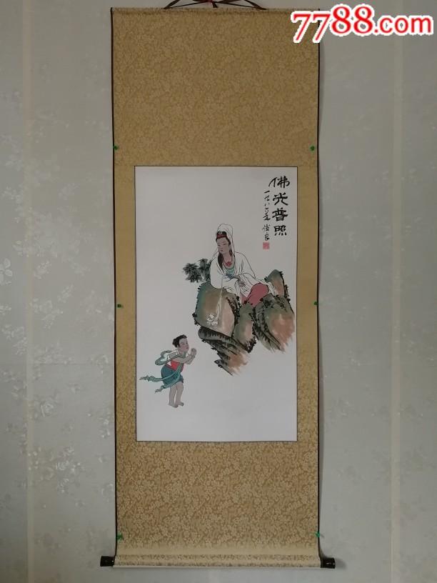 徐俊良1986年�^音菩�_作品《佛光普照》(se67806618)_