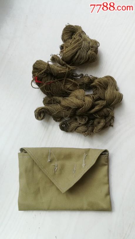 50年代指战员等用针线包(se67815438)_