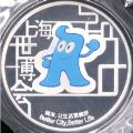 2010年1盎司上海世博会吉祥物银章(se67829025)_