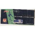 �t�舭���w收音�C-¥15 元_�f明��_7788�W