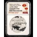 2015年中国古典园林系列之个园2盎司银章(原盒带证书、NGCPF69)(se67856151)_