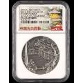 2010年中国古典园林-豫园2盎司仿古银章(原盒、带证书NGCPF69)(se67856211)_