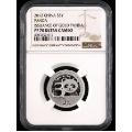 2012年中国熊猫金币发行30周年银币(原盒带证书、NGCPF70(se67857854)_