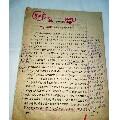 老舍和他的《茶馆》论文和手写论文7页(se67912536)_
