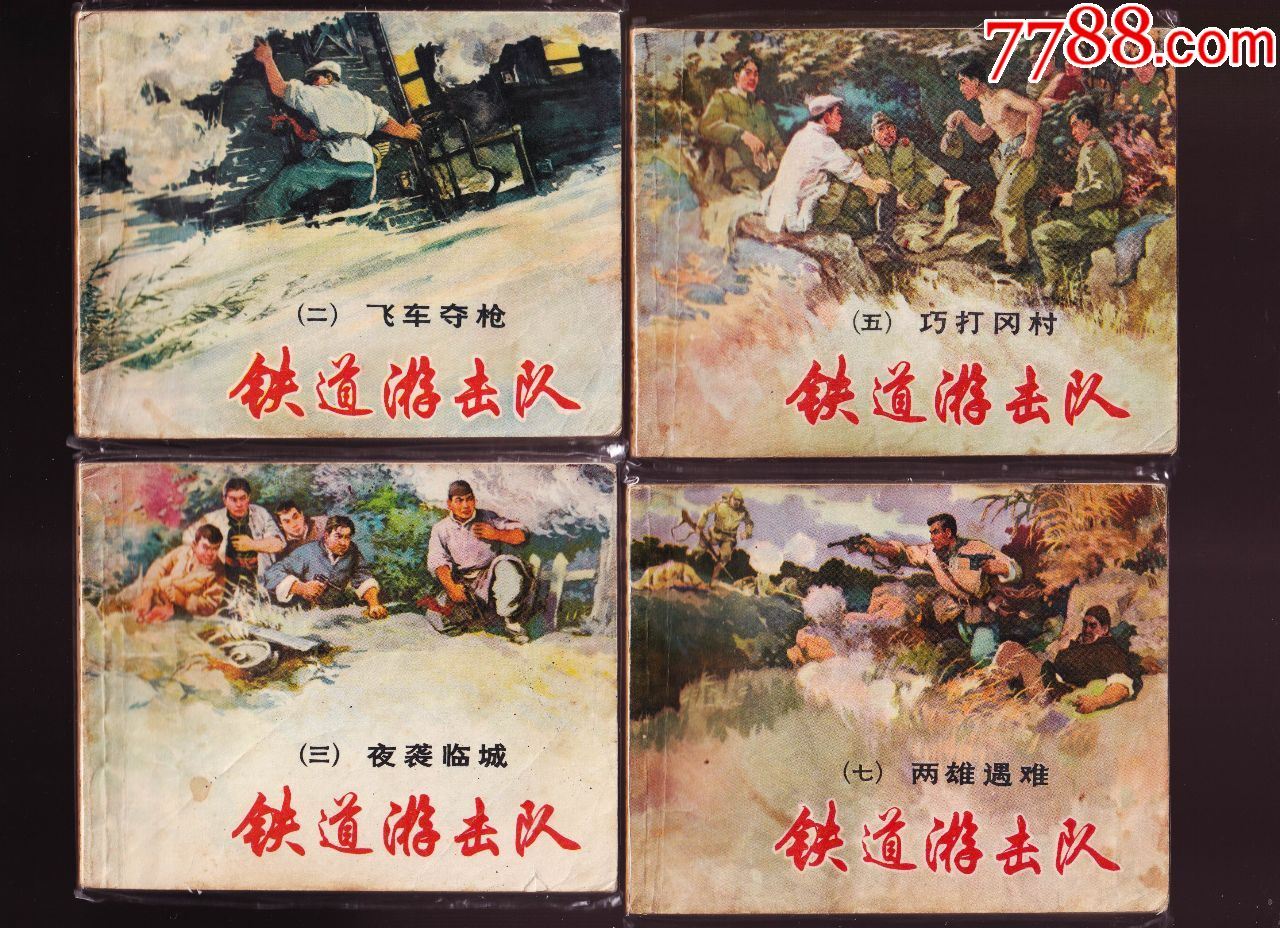 �F道游�絷�.1-10全(se68116811)_