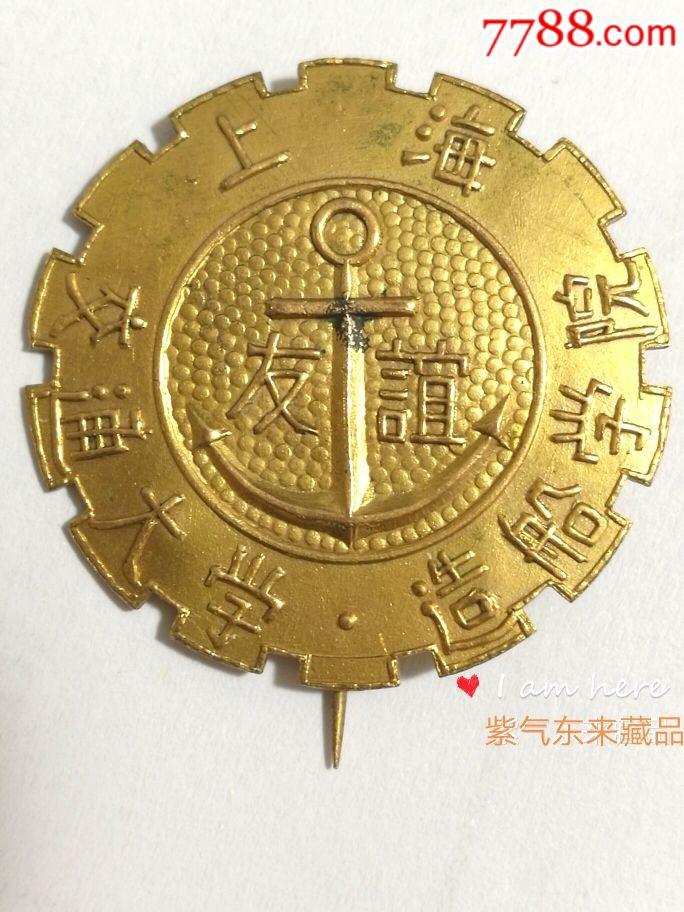稀少:上海交通大�W造船�W院(se67923202)_