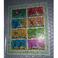 1976年朝鲜官方发行纪念奧运会小型张小全张保真出售(se67954751)_