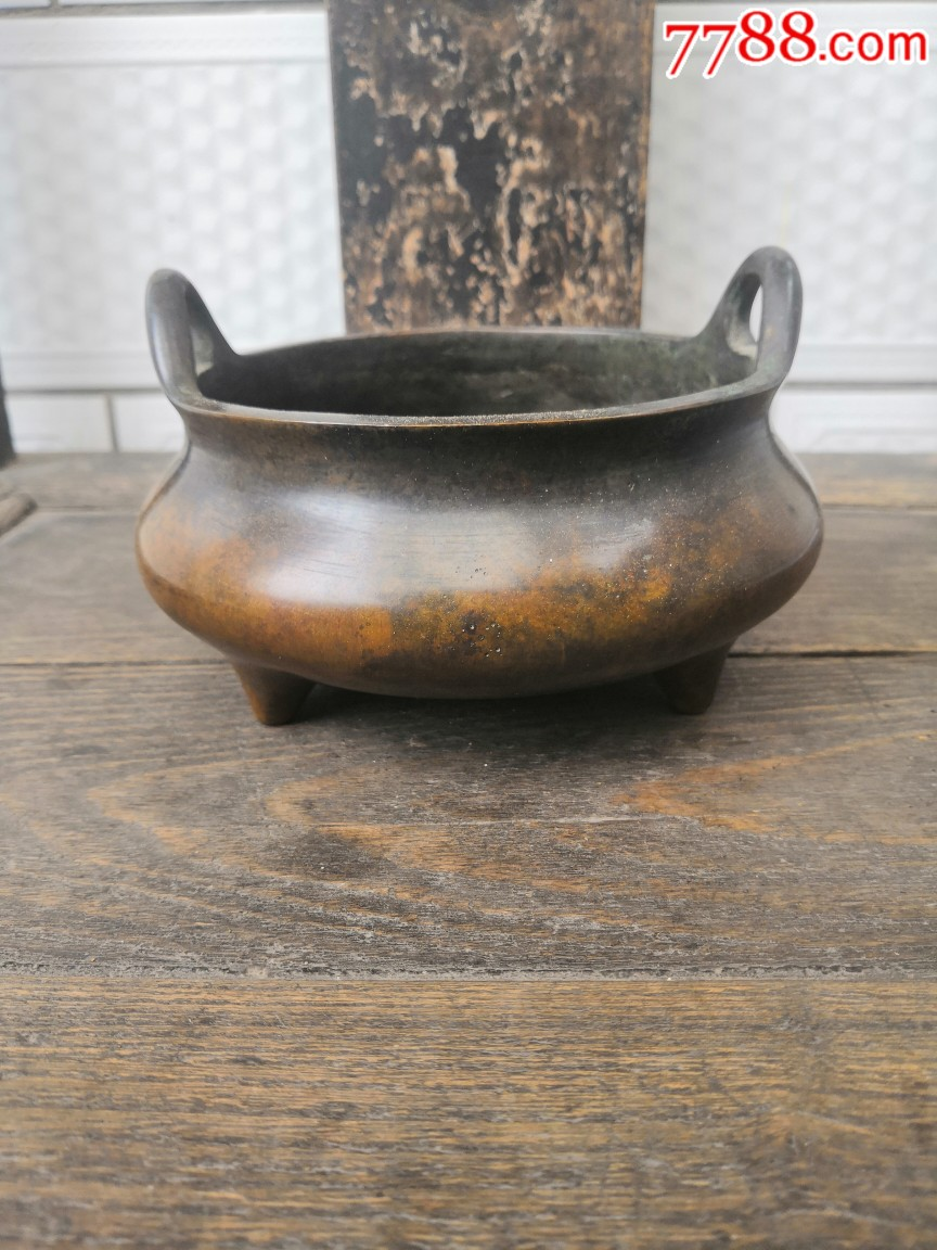 铜香炉(se67961197)_