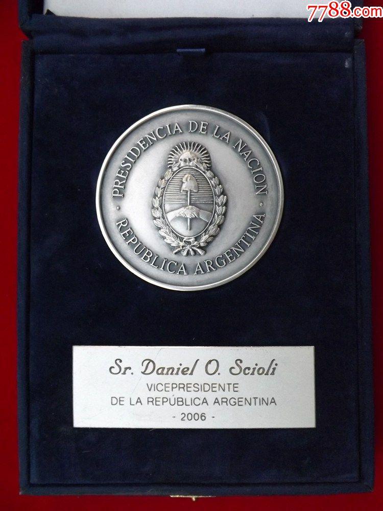 阿根廷共和国总统授勋奖章纪念章(se67966615)_