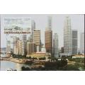 MC-29《城市风光》(中国和新加坡联合发行)极限片(se67967336)_