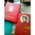 毛主席像章和相册集锦(1993年出版)-¥250 元_像章徽章_7788网