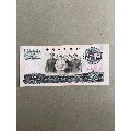三版人民币(se68008132)_7788收藏__收藏热线