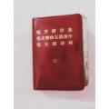 1969年毛主席语录,毛主席的五篇著作,毛主席诗词红皮本,9.5*7(se68008366)_7788收藏__收藏热线