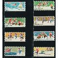 老纪特邮票特72少年儿童体育运动盖销邮票全品套票s72k(se68008372)_7788收藏__收藏热线