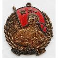 华北解放纪念章1950-¥150 元_军徽/军功勋章_7788网