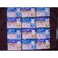1996年苏州公交月票(带卡全年)-¥25 元_汽车票_7788网