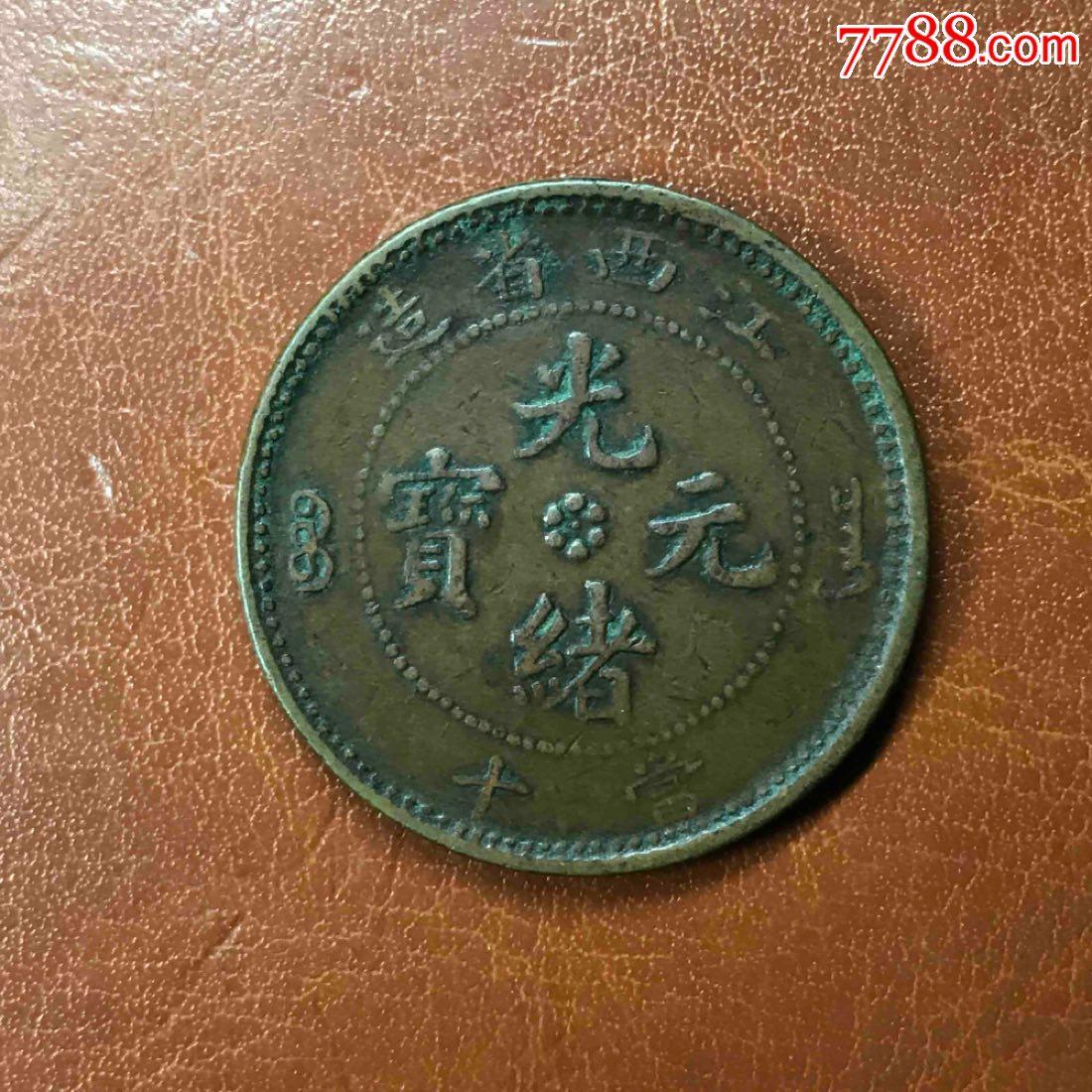 传世美品江西尔宝水龙(se68080935)_