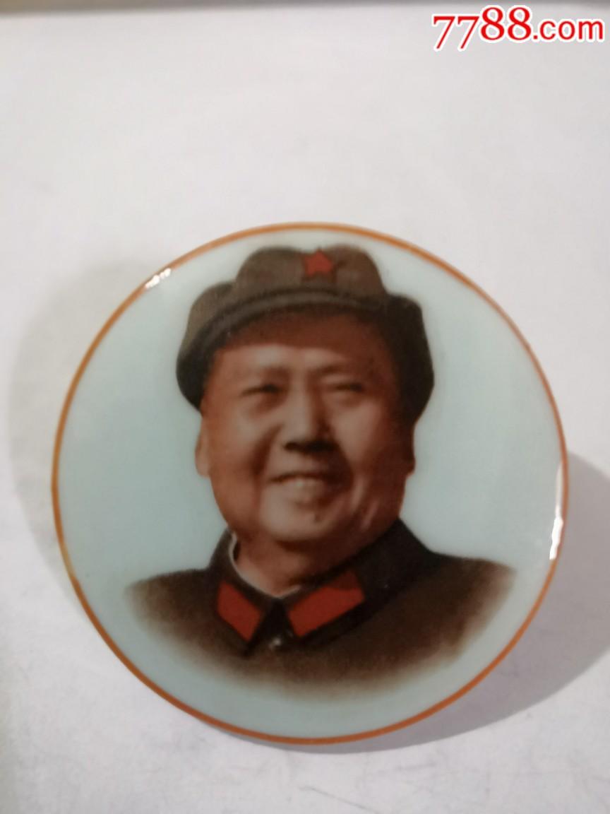 蓝釉彩色军装:唐山9(se68123853)_