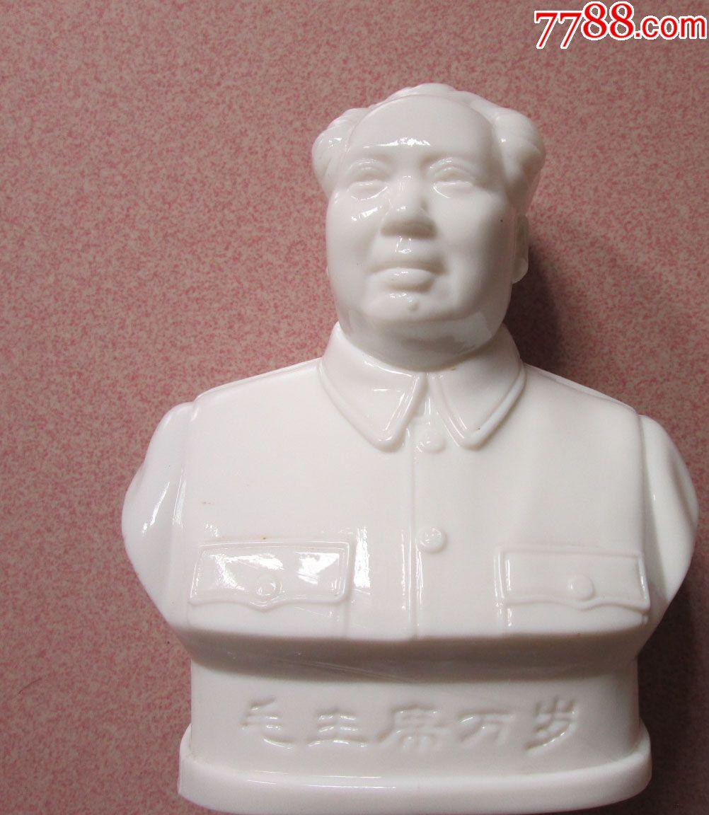 毛主席像(se68179514)_