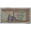 1973年埃及纸币1镑