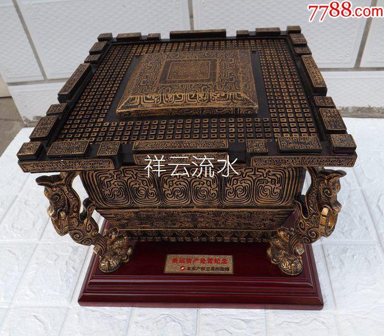 北京�W�\���_幕式表演缶-�W�\�Y�a�置�o念(se68290601)_