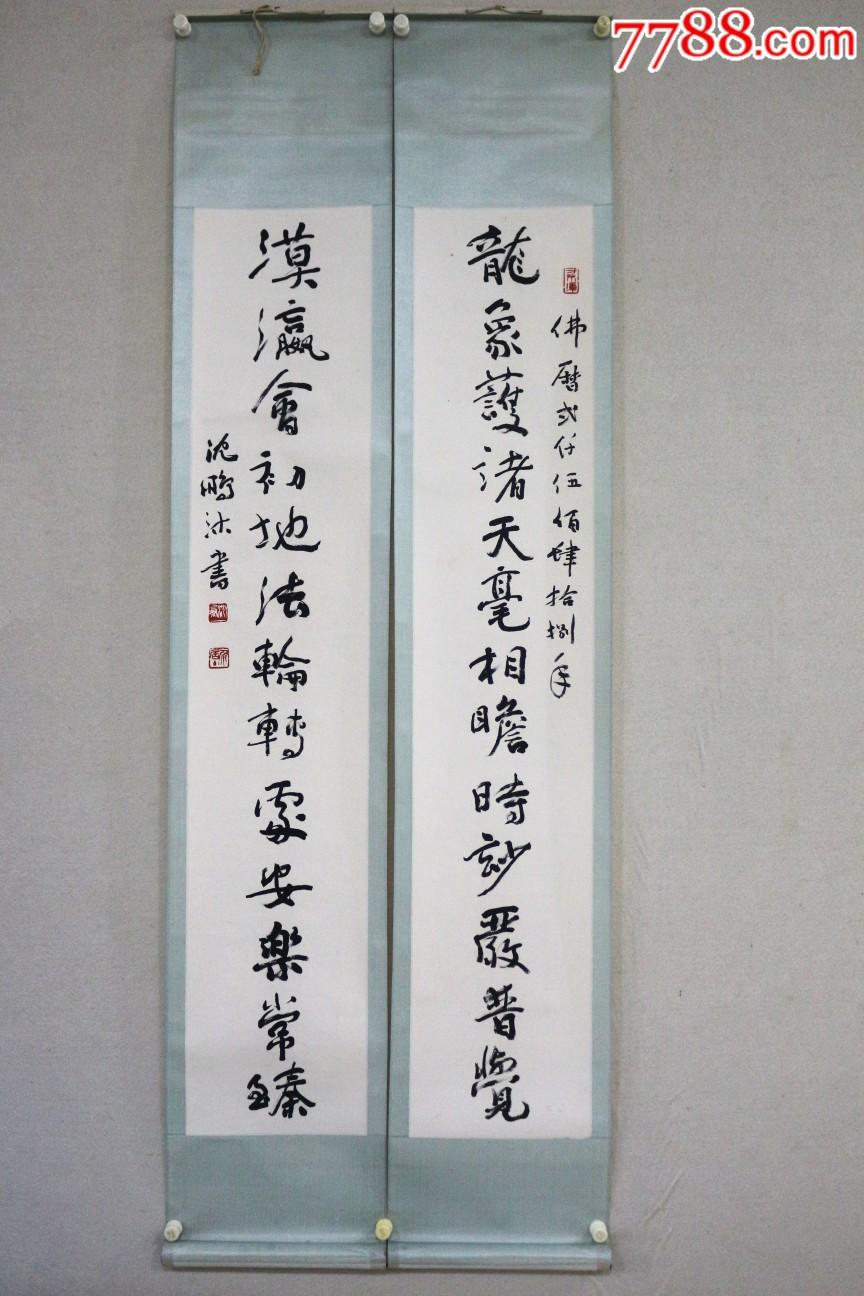 沈�i��法真�E(se68293307)_
