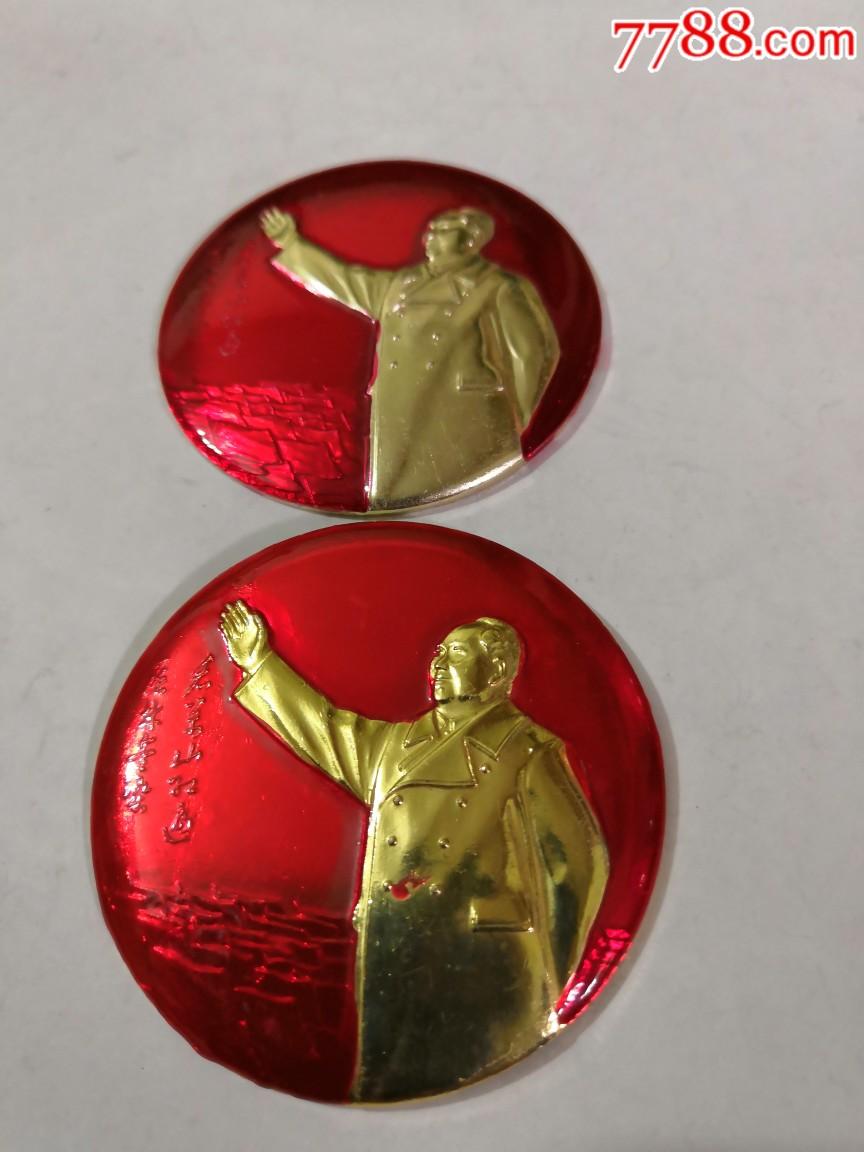5.6厘米金银对章,莆左(se68298987)_