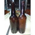 抗战期阃日本在伪满洲国产玻璃啤酒瓶一对价-¥260 元_玻璃器皿_7788网