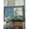 萤火灯下的情报-¥30 元_连环画_7788网