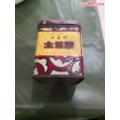 三喜牌太妃糖。公私合营上海爱民糖果厂-¥180 元_老罐头/食品_7788网