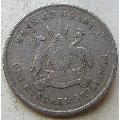 乌干达硬币100先令