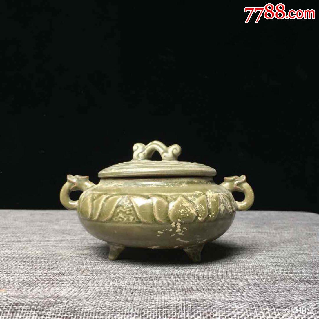 越窑三足炉(se68529986)_