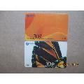 中国电话卡2张一套(样卡)(se68566481)_7788收藏__收藏热线