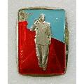 毛主席像章(se68566491)_7788收藏__收藏热线