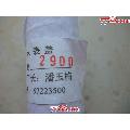 上海581有一款必�配【29.00MM】表蒙!另款【上海581】及其他表用!-¥13 元_表�R/表蒙