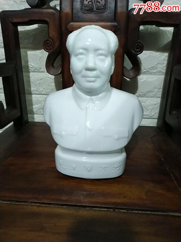 文革毛主席琉璃像(se68581447)_
