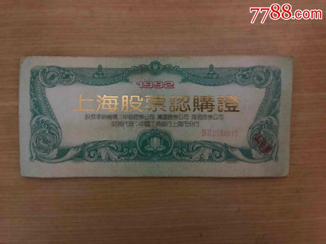 92上海(�热��)(se68804640)_