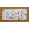 火���\票,�K州--�o�a--姜堰-¥3 元_�船票_7788�W