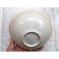 宋代影青碗(3)-¥148 元_青白瓷/影青瓷_7788网