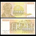 南斯拉夫50萬第納爾紙幣1994年外國錢幣(se68892871)_7788舊貨商城__七七八八商品交易平臺(7788.com)