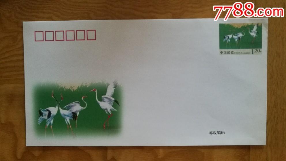 印量�H有1000枚的120分扎��自然保�o�^�O限封(se68894784)_
